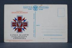Karta pocztowa z odznaką 5 Pułku Ułanów Zasławskich
