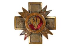 Odznaka 5 Pułku Ułanów Zasławskich