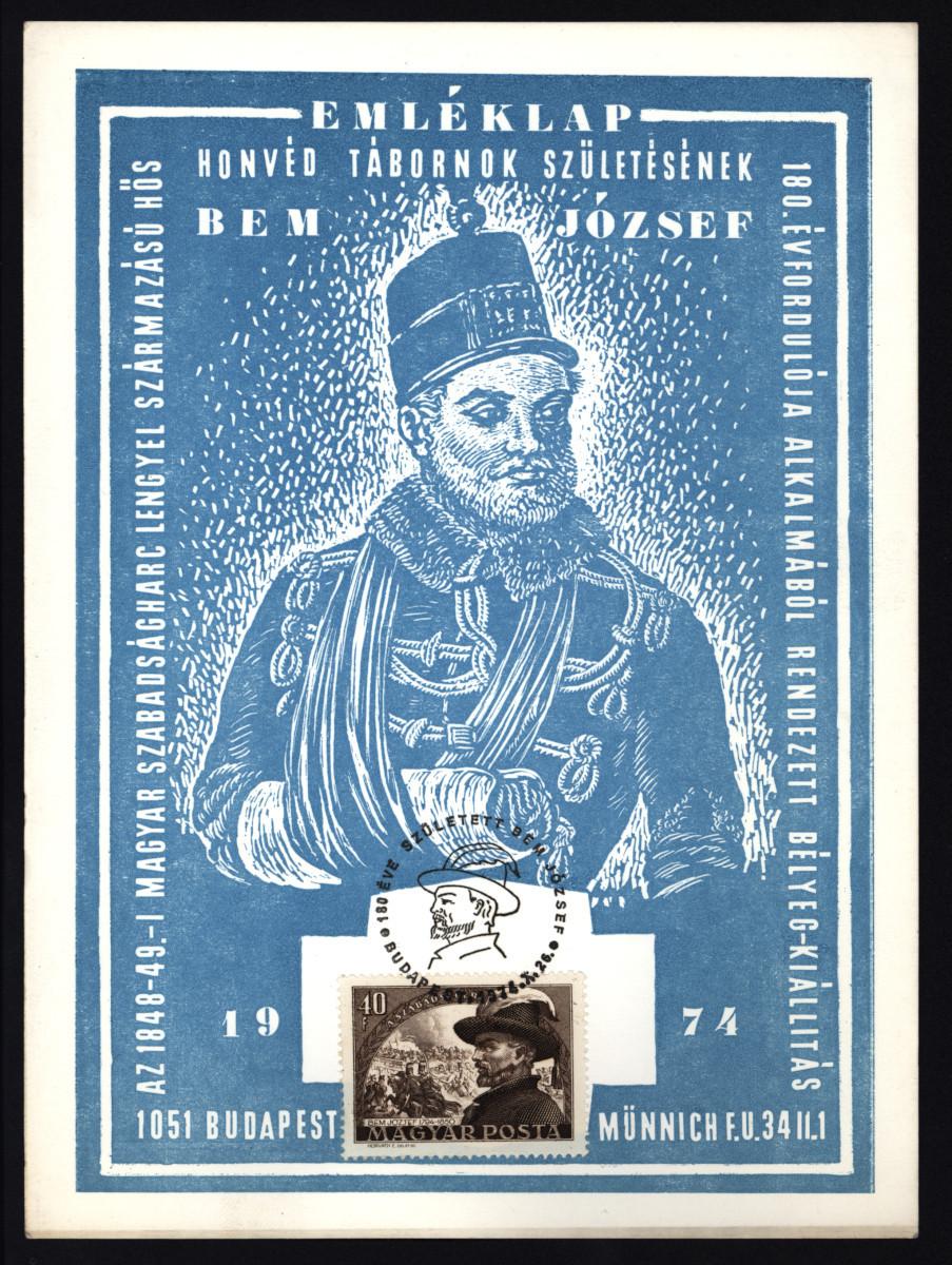 Karta okolicznościowa wydana z okazji rocznicy urodzin generała Józefa Bema